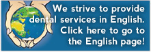 We strive to provide dental services in English. Click here to go to the English page!
